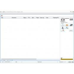 POS Inteface for WEB - Магазин