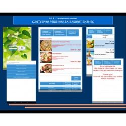 Мобилна версия за ресторант